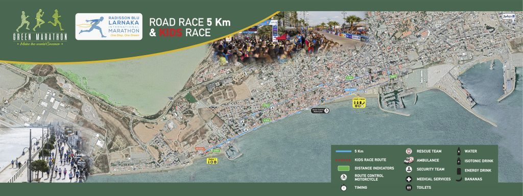 Courses of the 3.1mi/5km race and 0.6mi/1km race, Larnaka Marathon (Radisson Blu Διεθνής Μαραθώνιος Λάρνακας, Radisson Blu Larnaka International Marathon) 2021