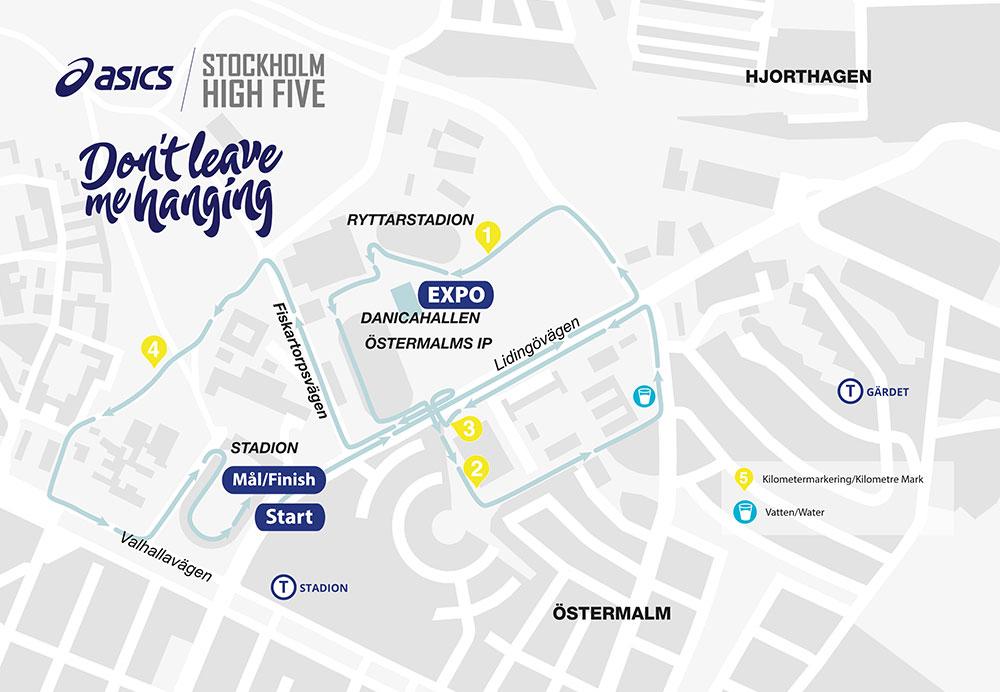 Трасса забега на 5 км в рамках Стокгольмского марафона (ASICS Stockholm Marathon) 2021