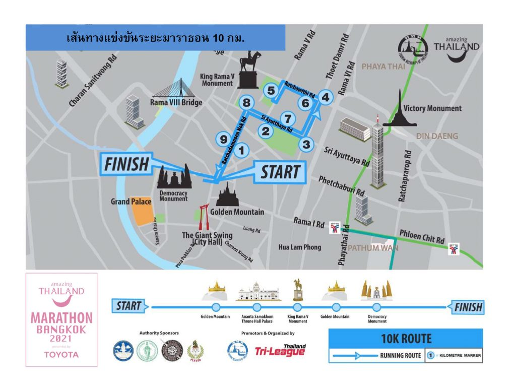 Course of the 6.2mi/10km race, Bangkok Marathon (Amazing Thailand Marathon Bangkok presented by Toyota) 2021