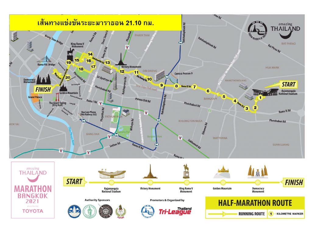Course of the Bangkok Half Marathon 2021