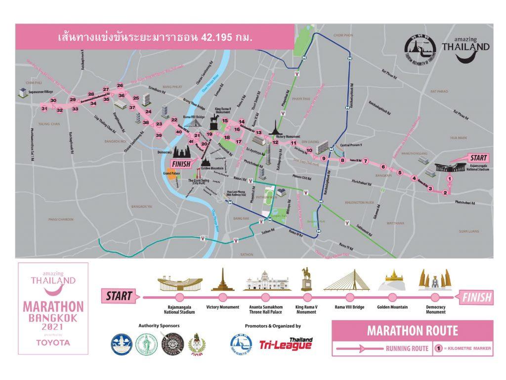 Course of the Bangkok Marathon (Amazing Thailand Marathon Bangkok presented by Toyota) 2021