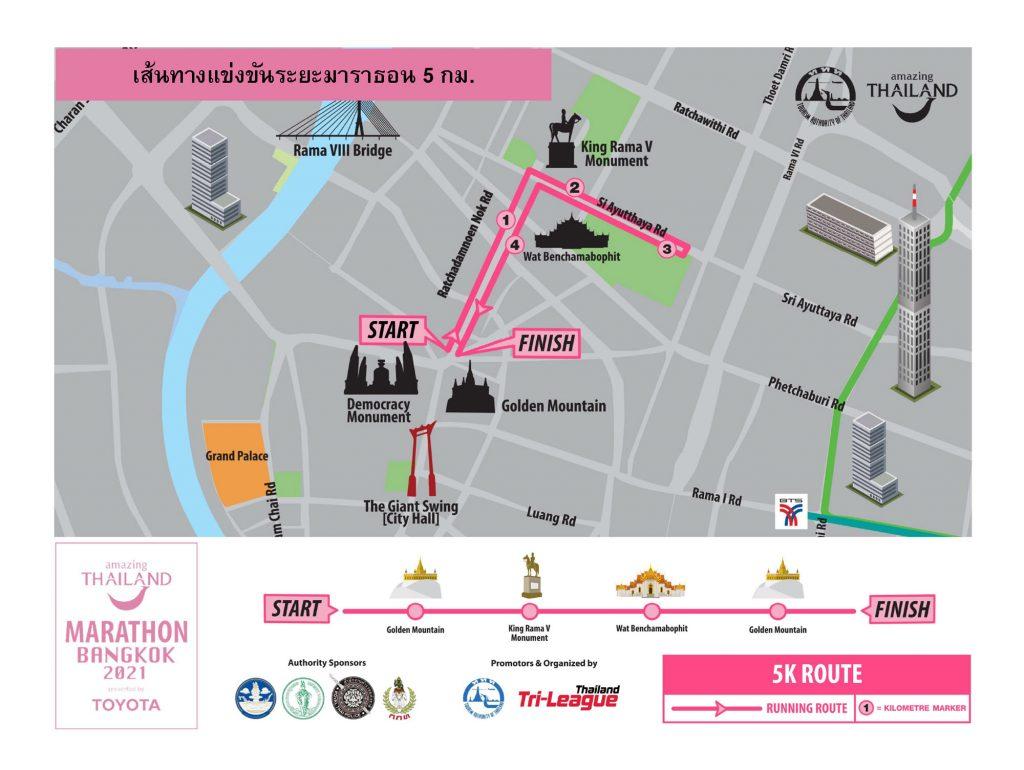 Course of the 3.1mi/5km race, Bangkok Marathon (Amazing Thailand Marathon Bangkok presented by Toyota) 2021